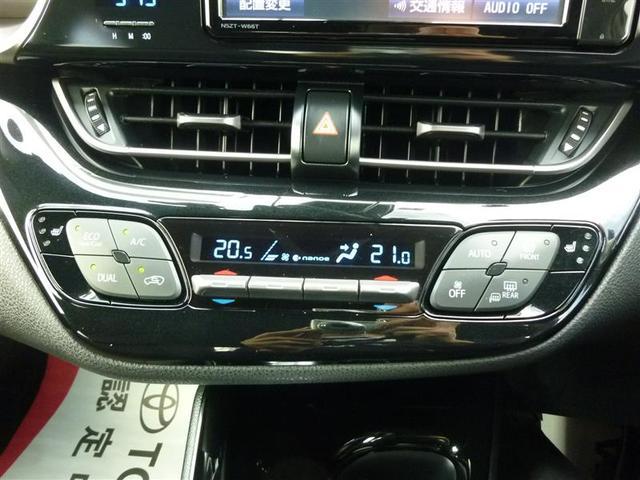 G-T 4WD フルセグ メモリーナビ DVD再生 バックカメラ 衝突被害軽減システム ETC ドラレコ LEDヘッドランプ 記録簿(12枚目)