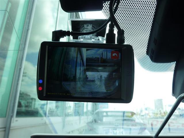 G-T 4WD フルセグ メモリーナビ DVD再生 バックカメラ 衝突被害軽減システム ETC ドラレコ LEDヘッドランプ 記録簿(15枚目)