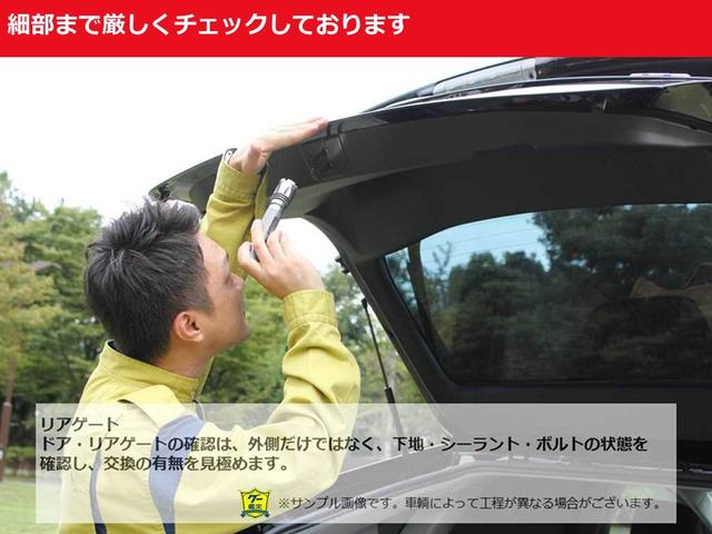 G-T 4WD フルセグ メモリーナビ DVD再生 バックカメラ 衝突被害軽減システム ETC ドラレコ LEDヘッドランプ 記録簿(38枚目)