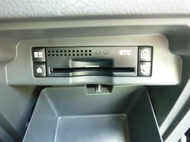S HDDナビ DVD再生 バックカメラ ETC 両側電動スライド HIDヘッドライト 乗車定員8人 3列シート 記録簿(7枚目)