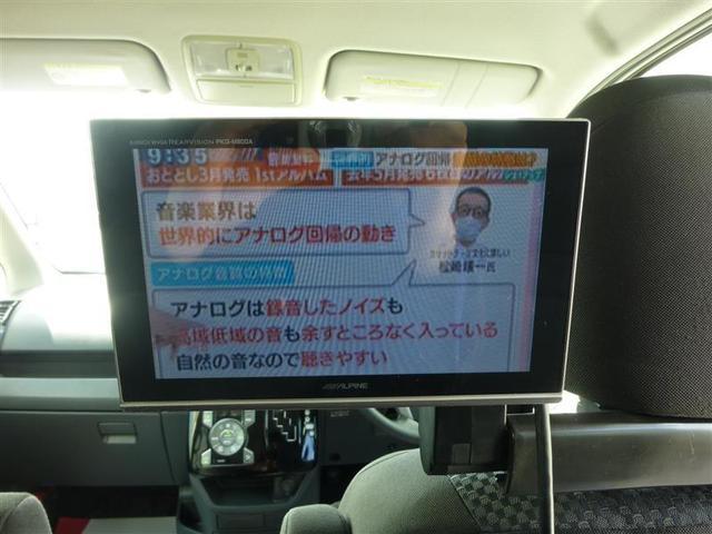 S HDDナビ DVD再生 バックカメラ ETC 両側電動スライド HIDヘッドライト 乗車定員8人 3列シート 記録簿(13枚目)