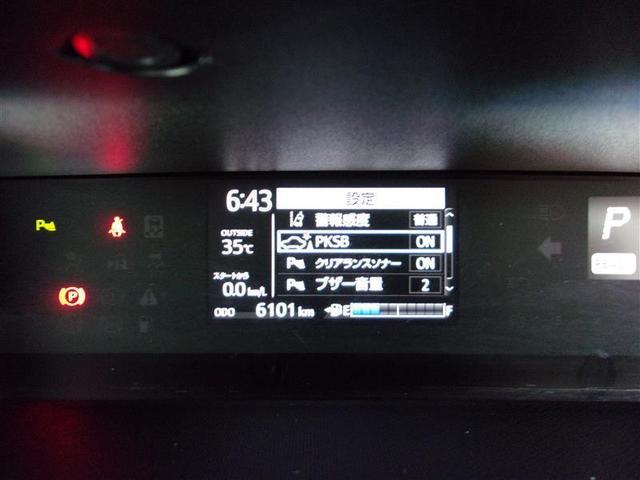 Sスタイルブラック DVDナビ DVD再生 バックカメラ 衝突被害軽減システム ETC LEDヘッドランプ 記録簿(9枚目)