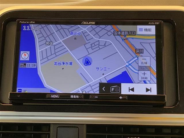 ハイブリッド ファンベースG バックカメラ 衝突被害軽減システム ETC 両側電動スライド ウオークスルー 3列シート 記録簿 アイドリングストップ(13枚目)