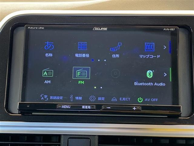 ハイブリッド ファンベースG バックカメラ 衝突被害軽減システム ETC 両側電動スライド ウオークスルー 3列シート 記録簿 アイドリングストップ(30枚目)