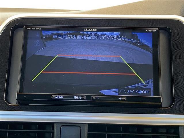 ハイブリッド ファンベースG バックカメラ 衝突被害軽減システム ETC 両側電動スライド ウオークスルー 3列シート 記録簿 アイドリングストップ(31枚目)