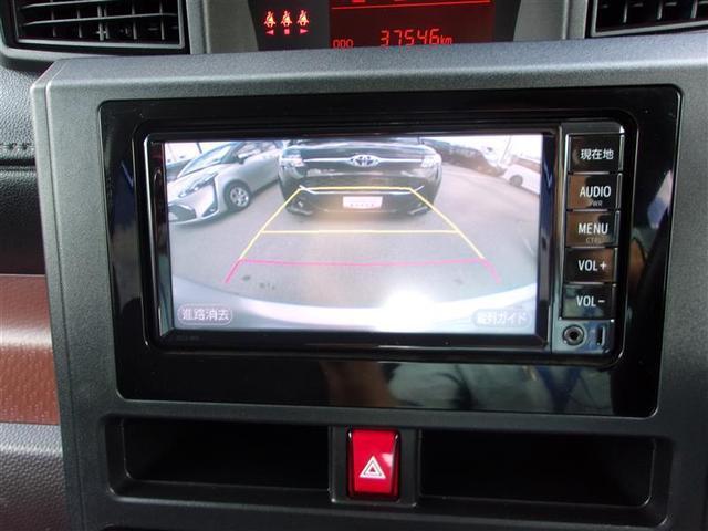 X S ワンセグ メモリーナビ バックカメラ 衝突被害軽減システム ETC 記録簿 アイドリングストップ(12枚目)