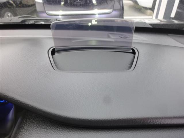 ヘッドアップディスプレイ装備走行情報を映してくれます