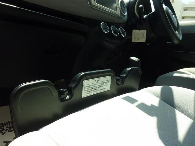 「トヨタ」「ヴィッツ」「コンパクトカー」「沖縄県」の中古車13