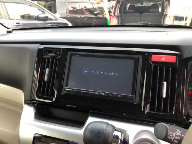 特別仕様車Gコンフォートパッケージ社外フルセグTV Bカメラ(13枚目)