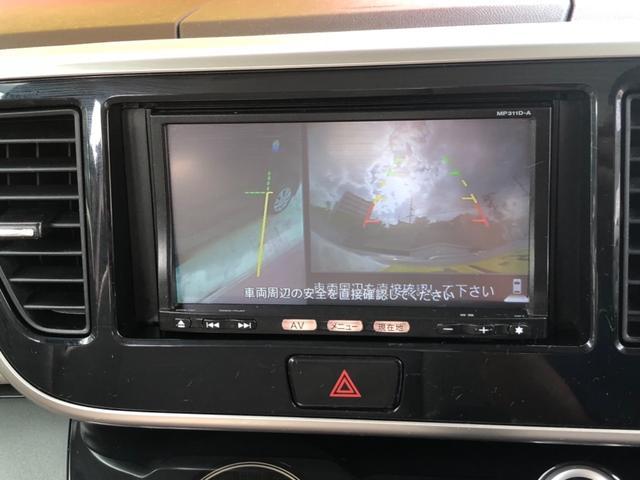 X 両側電動スライド 純正フルセグTVナビ プッシュスタート(13枚目)