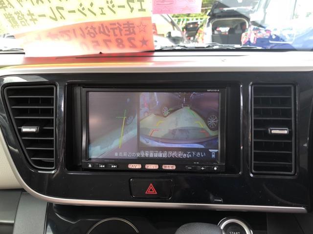 X 両側電動スライド 純正フルセグTVナビ プッシュスタート(19枚目)