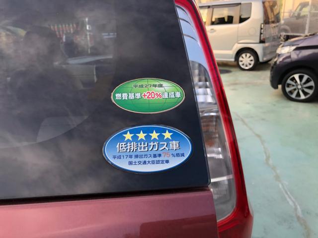 M ワンオーナー 社外ナビTV付き タッチパネル式オートAC(15枚目)