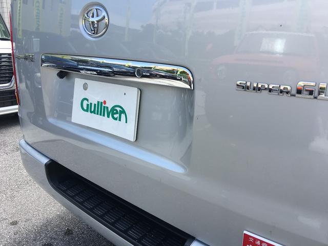 「トヨタ」「レジアスエースバン」「その他」「沖縄県」の中古車4