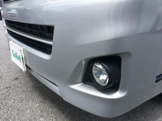 「トヨタ」「レジアスエースバン」「その他」「沖縄県」の中古車20