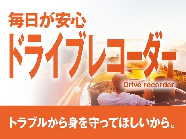 「トヨタ」「レジアスエースバン」「その他」「沖縄県」の中古車47