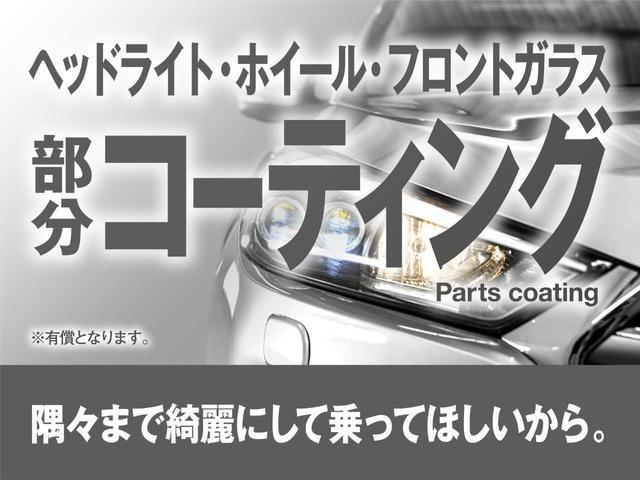 「ホンダ」「インサイト」「セダン」「沖縄県」の中古車46