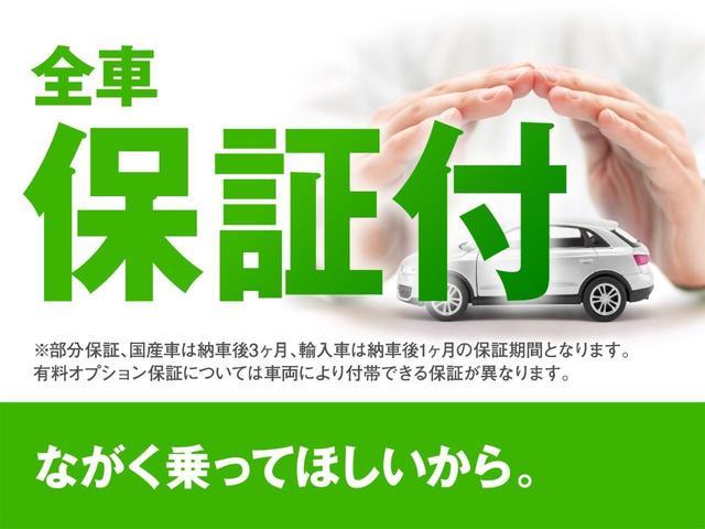 「ホンダ」「インサイト」「セダン」「沖縄県」の中古車52