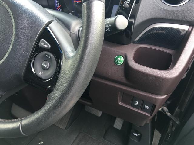 「ホンダ」「N-WGNカスタム」「コンパクトカー」「沖縄県」の中古車34