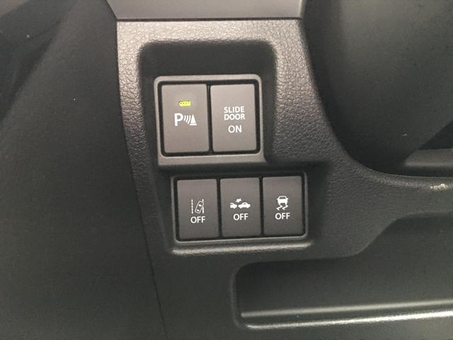 ハイブリッドXS 衝突軽減ブレーキ  両側電動スライドドア ナビ/フルセグTV/DVD/ブルトゥース バックカメラ ETC(19枚目)