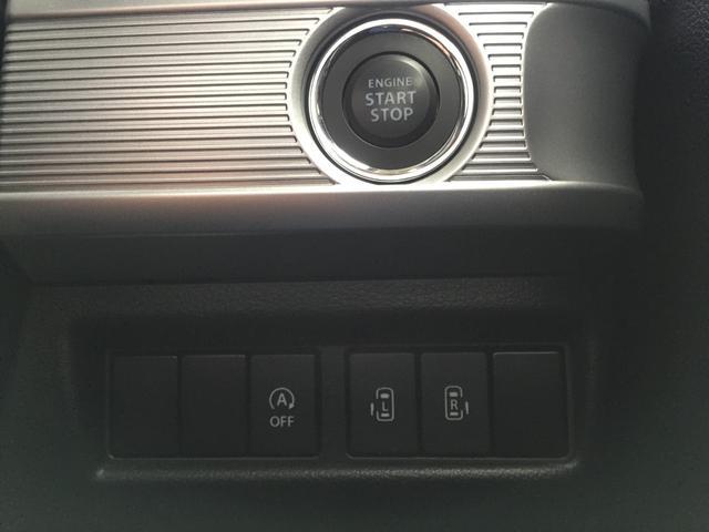 ハイブリッドXS 衝突軽減ブレーキ  両側電動スライドドア ナビ/フルセグTV/DVD/ブルトゥース バックカメラ ETC(23枚目)