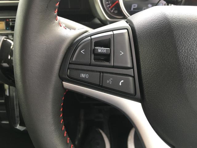 ハイブリッドXS 衝突軽減ブレーキ  両側電動スライドドア ナビ/フルセグTV/DVD/ブルトゥース バックカメラ ETC(24枚目)