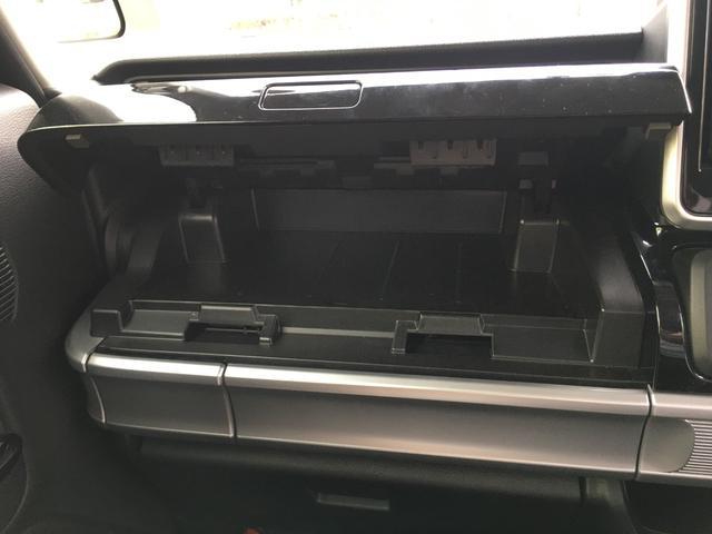 ハイブリッドXS 衝突軽減ブレーキ  両側電動スライドドア ナビ/フルセグTV/DVD/ブルトゥース バックカメラ ETC(27枚目)