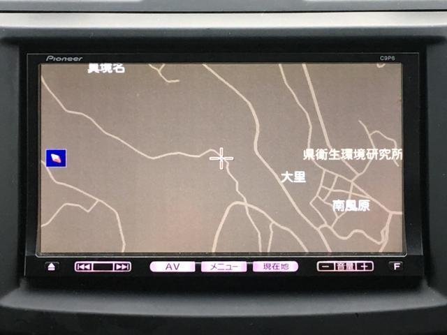 20E 衝突安全ボデ/キーレス/Bluetooth/TV・DVD再生(24枚目)