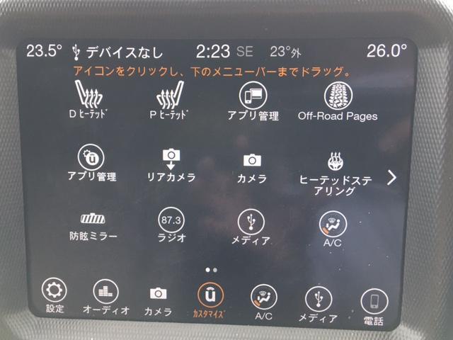 「その他」「ジープラングラーアンリミテッド」「SUV・クロカン」「沖縄県」の中古車38