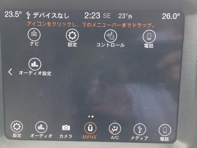 「その他」「ジープラングラーアンリミテッド」「SUV・クロカン」「沖縄県」の中古車39