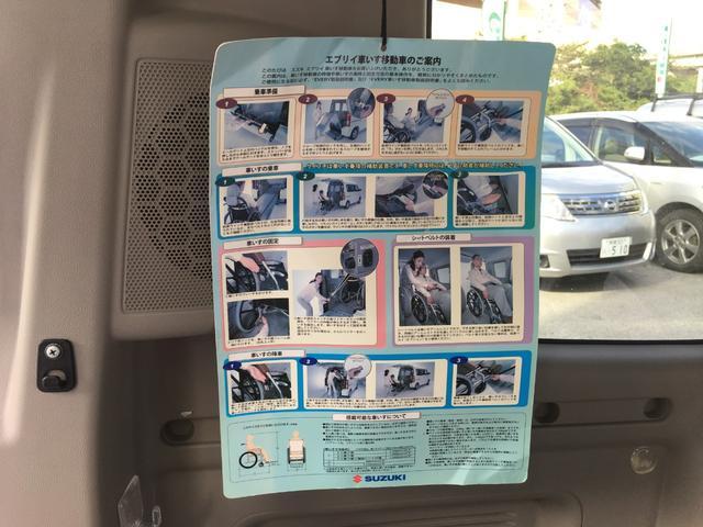 「スズキ」「エブリイワゴン」「コンパクトカー」「沖縄県」の中古車13