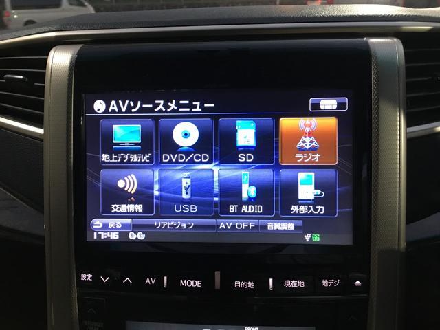 「トヨタ」「ヴェルファイア」「ミニバン・ワンボックス」「沖縄県」の中古車34