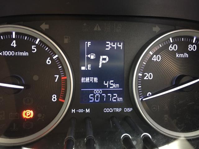 「ダイハツ」「キャスト」「コンパクトカー」「沖縄県」の中古車20