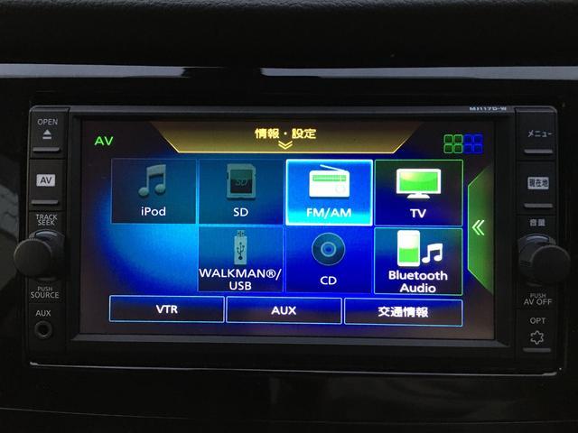 20X 衝突安全ボディ/バックカメラ/Bluetooth/TV・CD・DVD再生(38枚目)