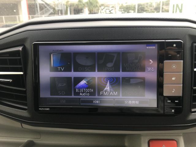X リミテッドSAIII 衝突安全ボディ/バックカメラ/Bluetooth/TV・CD・DVD再生(29枚目)