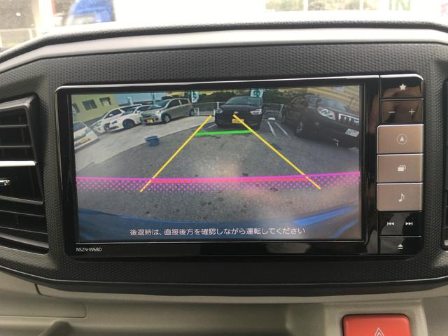 X リミテッドSAIII 衝突安全ボディ/バックカメラ/Bluetooth/TV・CD・DVD再生(30枚目)