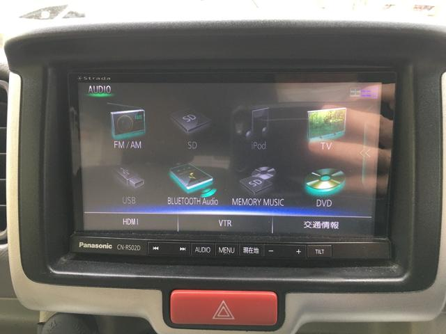 PZターボ 衝突安全ボディ/バックカメラ/Bluetooth/TV・CD・DVD再生(22枚目)