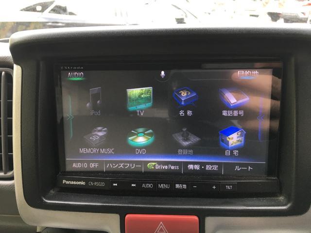 PZターボ 衝突安全ボディ/バックカメラ/Bluetooth/TV・CD・DVD再生(23枚目)