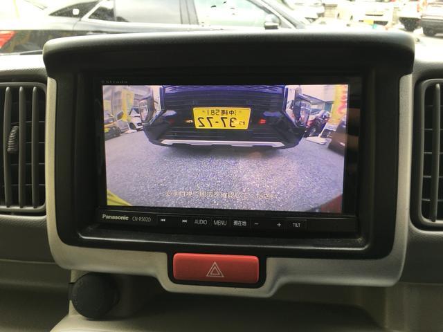 PZターボ 衝突安全ボディ/バックカメラ/Bluetooth/TV・CD・DVD再生(24枚目)