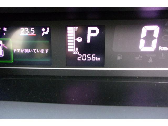 カスタムRS 両側パワースライドドア/純正オーディオ/横滑り防止/ロングスライドシート/LEDヘッドライト/オートライト/シートヒーター/フォグランプ/純正アルミ(22枚目)