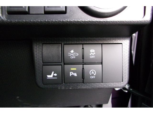 カスタムRS 両側パワースライドドア/純正オーディオ/横滑り防止/ロングスライドシート/LEDヘッドライト/オートライト/シートヒーター/フォグランプ/純正アルミ(23枚目)