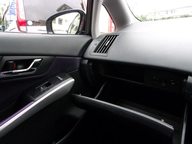 G ヴィオラ バックカメラ・フロントカメラ・Bluetooth・ミュージックプレイヤー接続可・ワンセグTV・ナビ・オートライト・LEDライト・オートコントクルーズコントロール(20枚目)