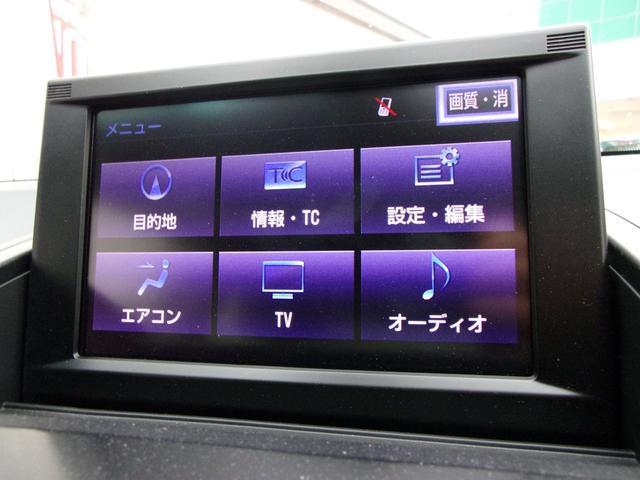 G ヴィオラ バックカメラ・フロントカメラ・Bluetooth・ミュージックプレイヤー接続可・ワンセグTV・ナビ・オートライト・LEDライト・オートコントクルーズコントロール(21枚目)