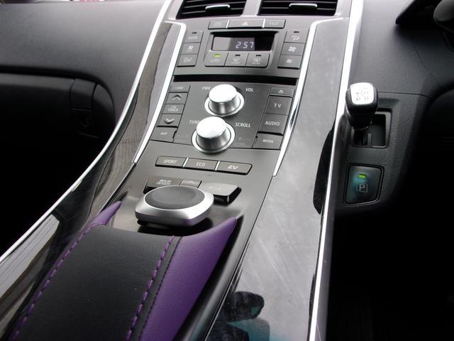 G ヴィオラ バックカメラ・フロントカメラ・Bluetooth・ミュージックプレイヤー接続可・ワンセグTV・ナビ・オートライト・LEDライト・オートコントクルーズコントロール(22枚目)