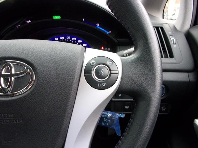 G ヴィオラ バックカメラ・フロントカメラ・Bluetooth・ミュージックプレイヤー接続可・ワンセグTV・ナビ・オートライト・LEDライト・オートコントクルーズコントロール(25枚目)
