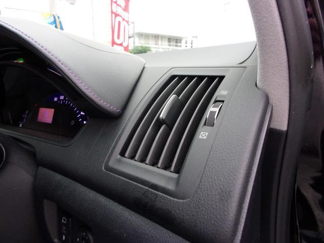 G ヴィオラ バックカメラ・フロントカメラ・Bluetooth・ミュージックプレイヤー接続可・ワンセグTV・ナビ・オートライト・LEDライト・オートコントクルーズコントロール(29枚目)