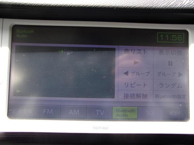S 衝突安全ボディ/キーレス/bluetooth/CD・DVD再生(28枚目)