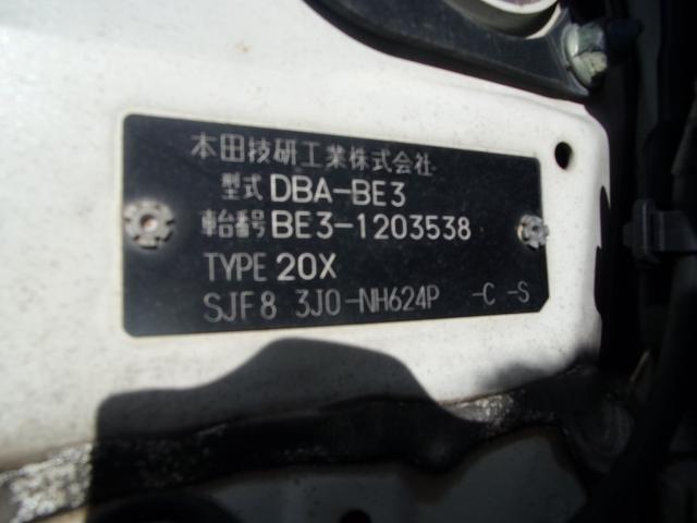 スタイルエディション 電動格納ミラー・ETC・ラジオベンチシート・HID・バックカメラ(35枚目)