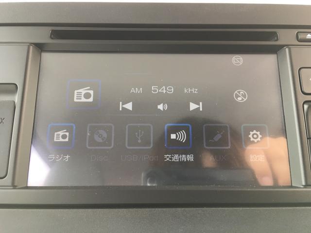 Xターボ バックカメラ・アラウンドビューモニター・コーナーセンサー・電動格納ミラー・ライト・左側パワースライドドア・ベンチシート・フルフラットシート(20枚目)