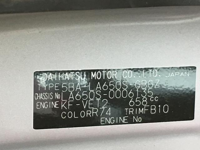 Xターボ バックカメラ・アラウンドビューモニター・コーナーセンサー・電動格納ミラー・ライト・左側パワースライドドア・ベンチシート・フルフラットシート(35枚目)