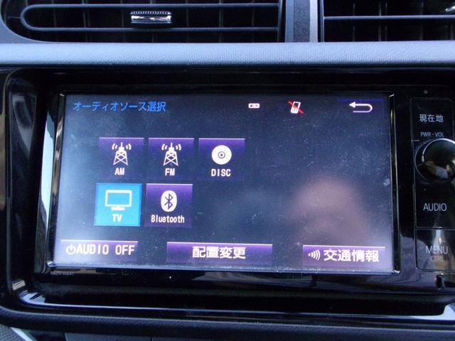 純正ナビ・TV・Bluetooth・バックカメラ・ステアリングスイッチ(31枚目)